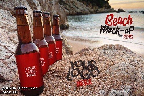 Stone Beach | Beer Mockup - 366315