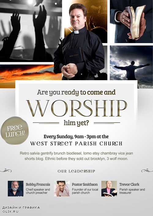 Worship psd flyer template
