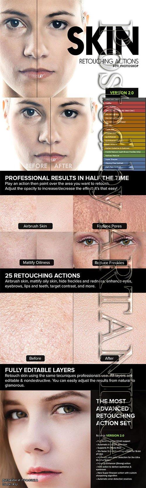 - Skin - 25 Retouching Actions 4419074