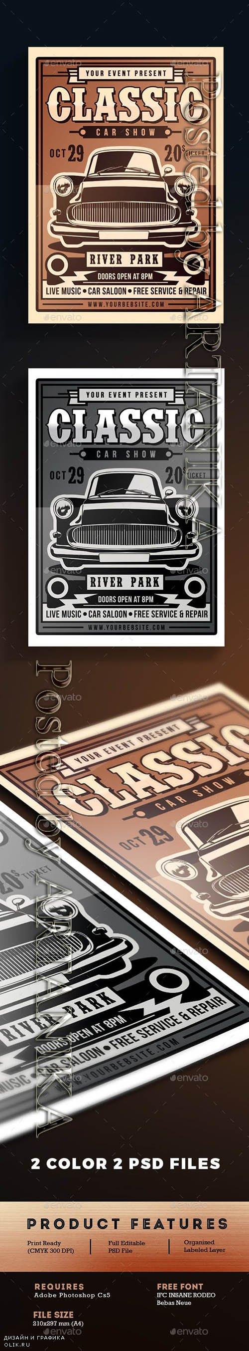- Classic Car Show Flyer 18292715