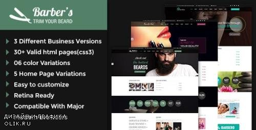 ThemeForest - Barber v1.2 - Html Template for Barbers and Hair Salon - 13538723