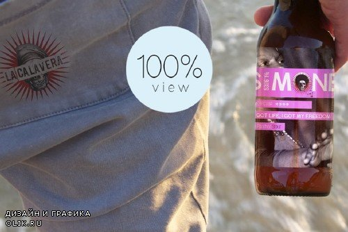 Beach Beer Style | Logo - 277097