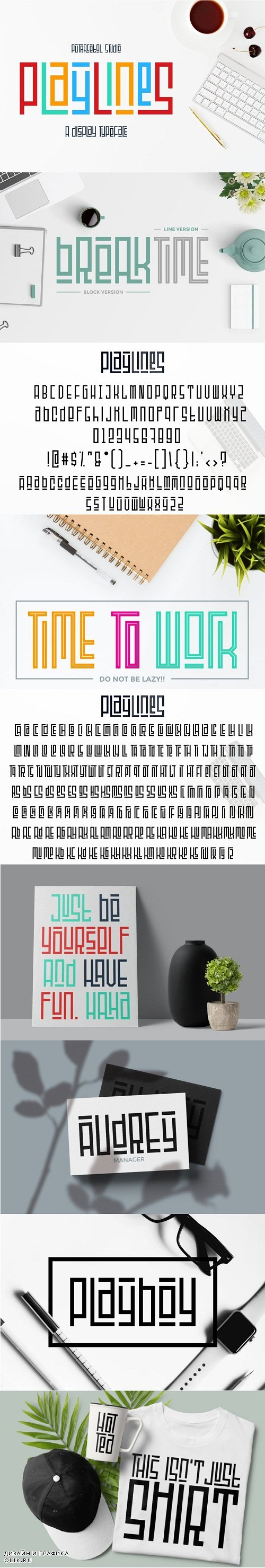 Playlines Typeface - 2962806