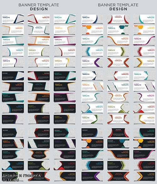 Шаблоны для баннеров - Векторный клипарт / Patterns for banners - Vector Graphics