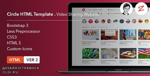 ThemeForest - Circle Video Sharing Website HTML Template (Update: 4 July 17) - 17605555