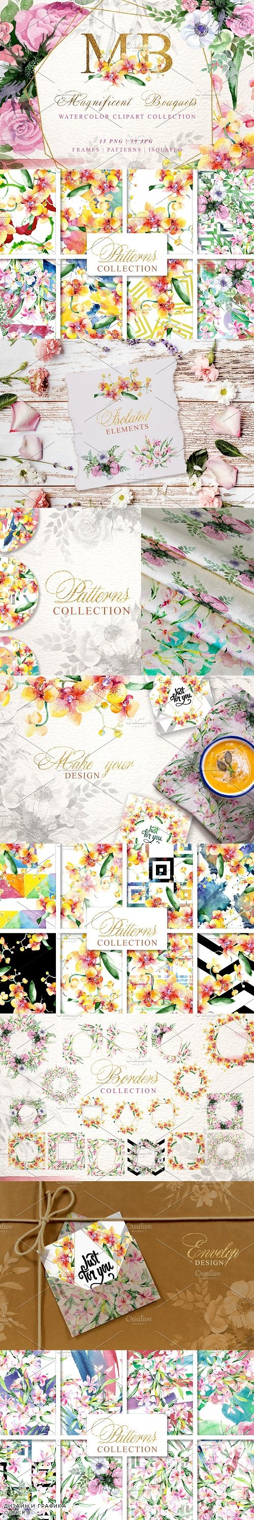 Magnificent Bouquets watercolor PNG - 3139590