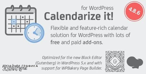CodeCanyon - Calendarize it! for WordPress v4.8.5.89887 - 2568439 - NULLED
