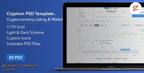 ThemeForest - Cryptom v1.0 - Crypto Currency PSD Template - 21657953