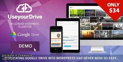 CodeCanyon - Use-your-Drive v1.11.15 - Google Drive plugin for WordPress - 6219776
