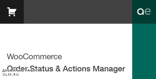 CodeCanyon - WooCommerce Order Status & Actions Manager v2.4.2 - 6392174