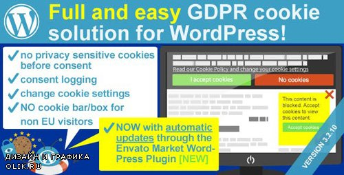 CodeCanyon - Complete GDPR / AVG Cookie Consent WordPress plugin - WeePie Cookie Allow v3.2.10 - 10342528