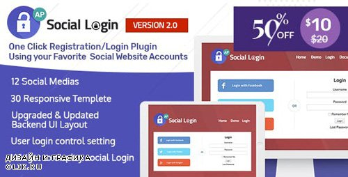 CodeCanyon - Social Login WordPress Plugin v2.0.0 - AccessPress Social Login - 11815891