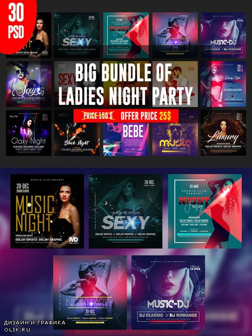 Ladies Night psd flyer template bundle