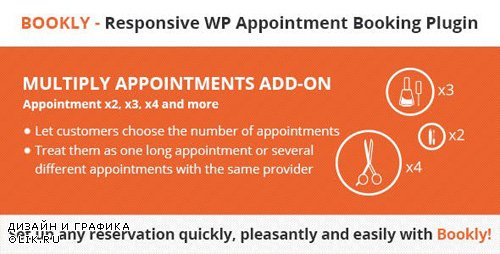 CodeCanyon - Bookly Multiply Appointments (Add-on) v1.9 - 17457141