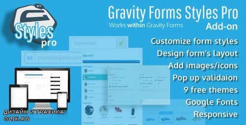 CodeCanyon - Gravity Forms Styles Pro Add-on v2.5.0 - 18880940