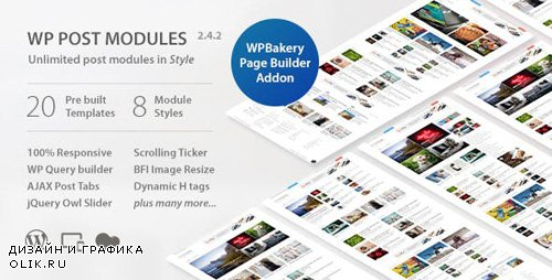 CodeCanyon - WP Post Modules for NewsPaper and Magazine Layouts v2.4.2 - 20142309
