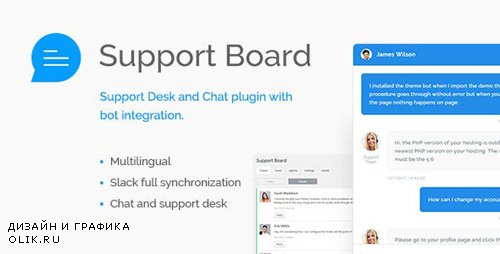 CodeCanyon - Support Board v1.2.8 - Chat And Help Desk | Support & Chat - 20359943