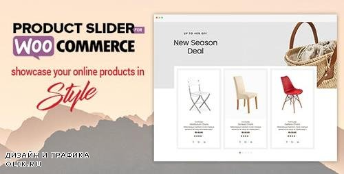 CodeCanyon - Product Slider For WooCommerce v2.0.1 - Woo Extension to Showcase Products - 22645023