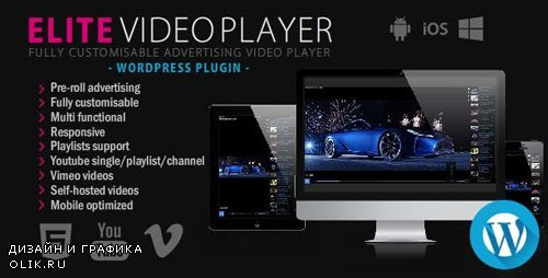 CodeCanyon - Elite Video Player v3.5 - WordPress plugin - 10496434