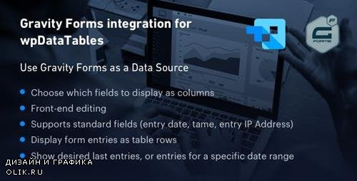 CodeCanyon - Gravity Forms integration for wpDataTables v1.1.6 - 20549439