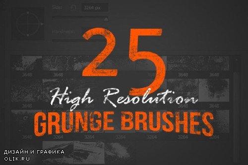 25 High Resolution Grunge Brushes - 76728
