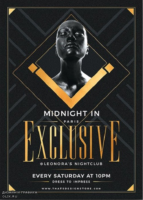 Exclusive Party Flyer Template - 3713102
