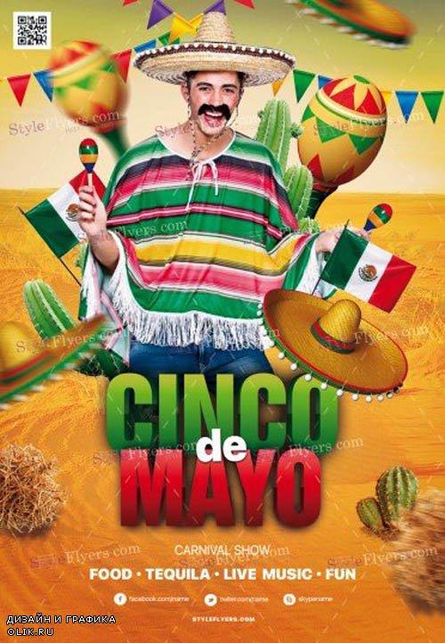 Cinco De Mayo V14 2019 PSD Flyer Template