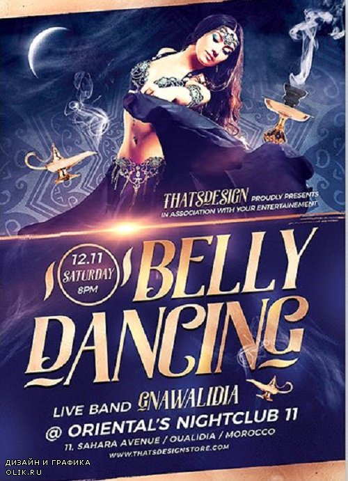 Belly Dancing Flyer Template V2 - 3729138