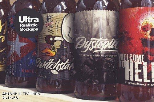Workshop Bottles Mockup - 248633