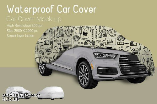 Car Cover Mock-Up - 3726487