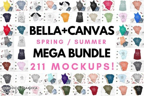Bella Canvas Spring Summer Mockup Bundle 2960164