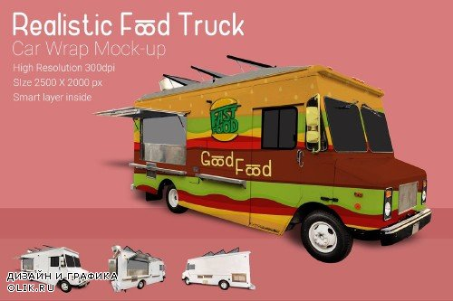 Food Truck Mock-Up - 3723834