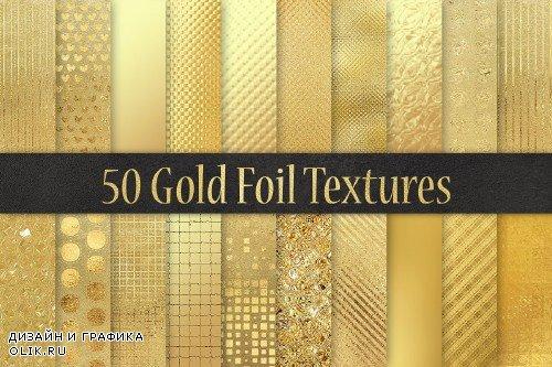 Gold Foil Textures - 2697156