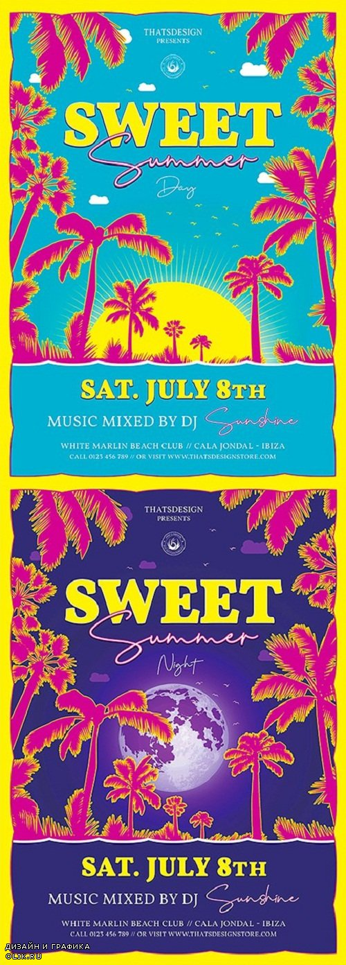 Sweet Summer Flyer Template - 3734870