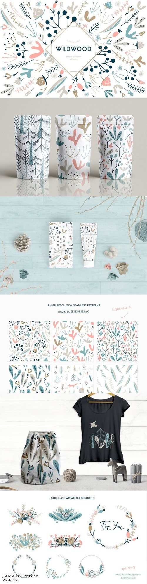 Wildwood pattern collection 2108082