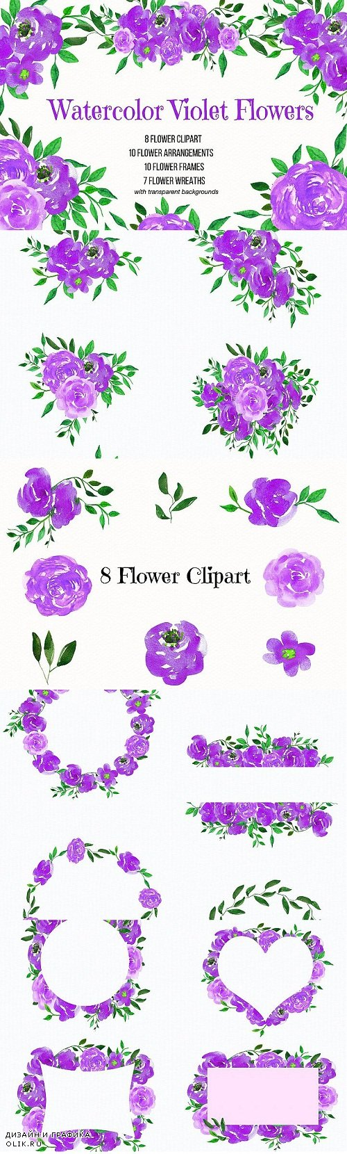 Watercolor Flower Clipart - 2410527