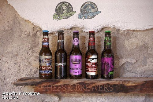 Cave Wall | Beer Mockup - 332368