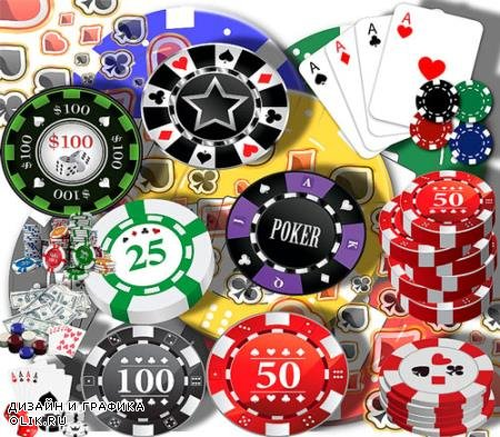 Клипарты без фона - Игра в покер
