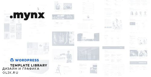 CodeCanyon - Mynx WordPress Templates Library v1.27.9 - 23713104