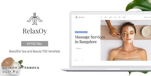 ThemeForest - RelaxOy v1.0 - Spa & Beauty PSD Template - 23211929