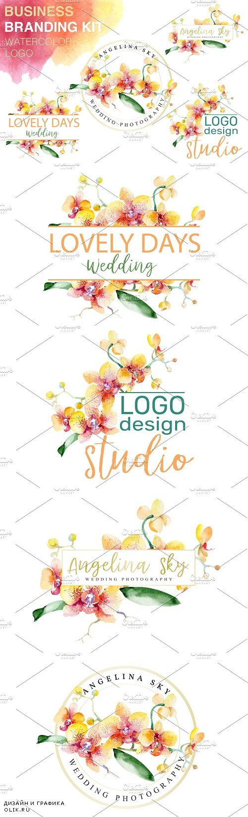 LOGO with beautiful orchids - 3736458