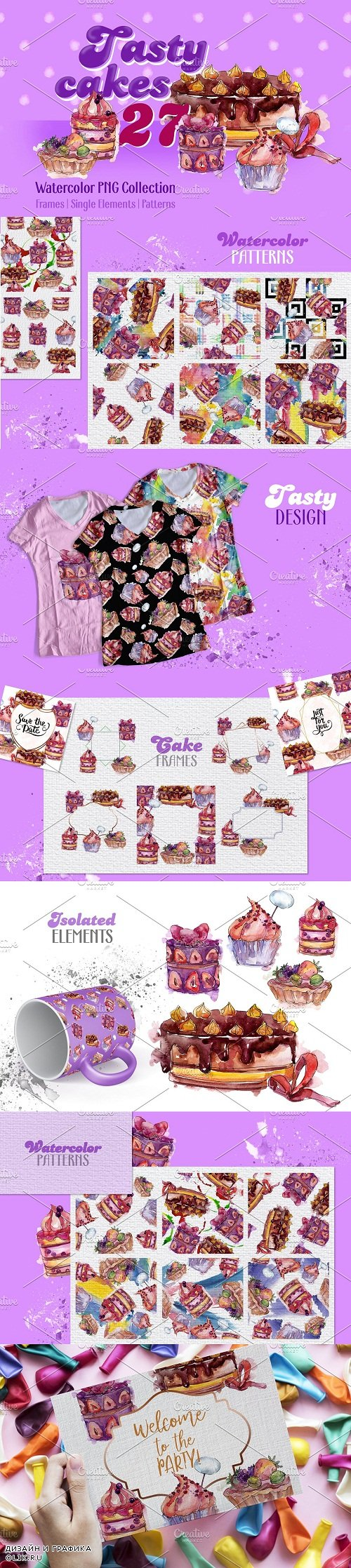 Tasty cakes violet Watercolor png - 3739021
