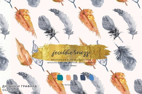Watercolor & Gold Feather Clipart - 3736999