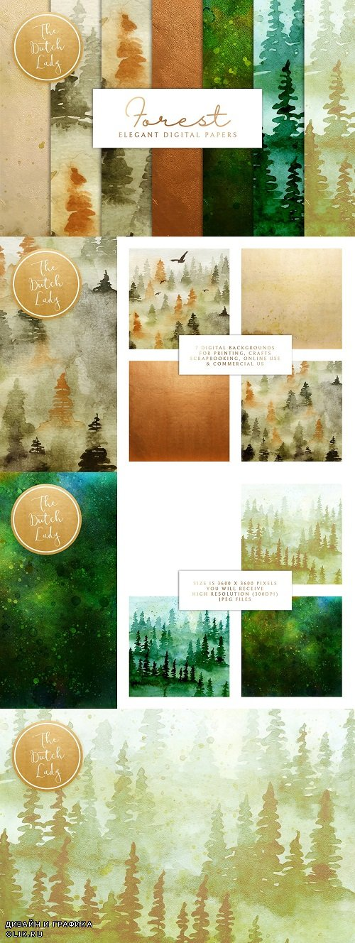 Forest & Pine Wood Scrapbook Papers - 3737669