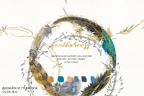 Watercolor Feather Wreath & Frames - 3737001