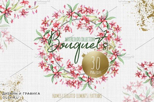Bouquets may sun red Watercolor png - 3737858
