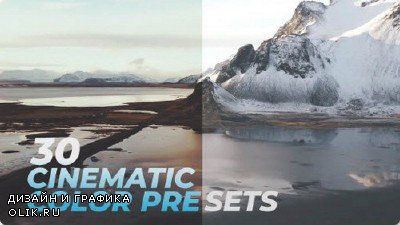 30 Cinematic Travel color presets for Premiere Pro