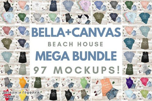 Mockup Bundle Bella Canvas T-Shirt - 2961220