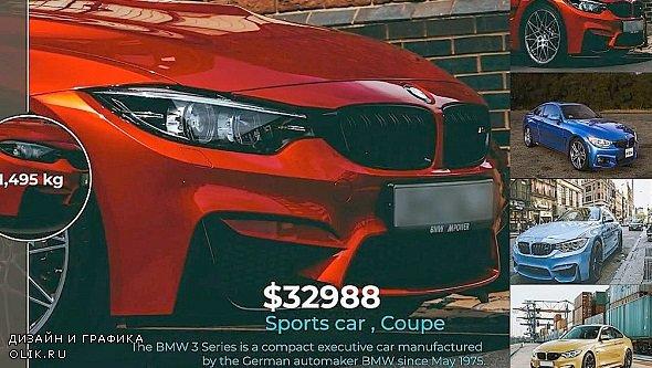 Car Dealership Slideshow 225490 - After Effects Template