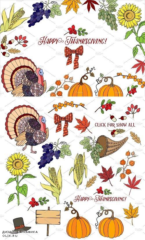 Thanksgiving Day Set - 430049